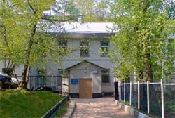 Здание Государственного Центра Лазерной Медицины