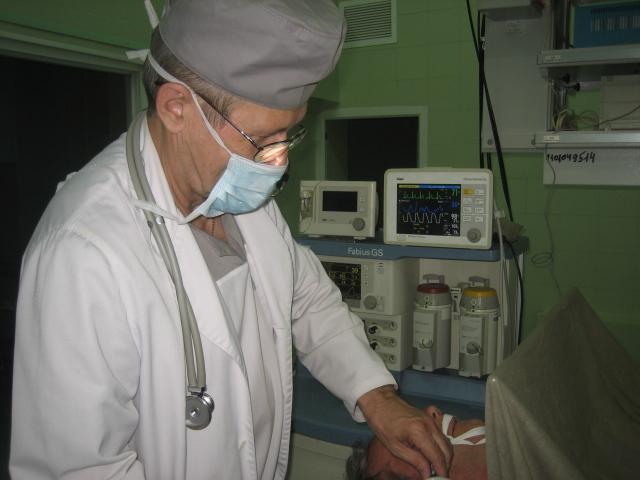 Отделение анестезиологии и реаниматологии Государственного научного центра лазерной медицины