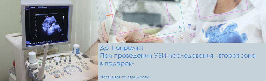 uzi-1024x313-New